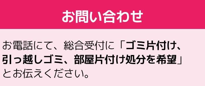 nagare_01