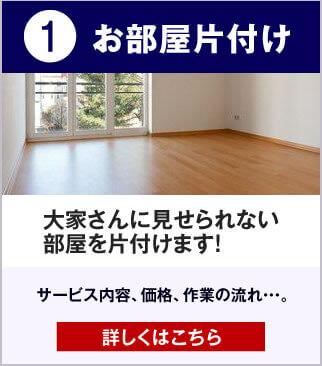 gomiyashiki/index.html